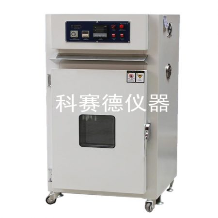 电池热冲击试验箱
