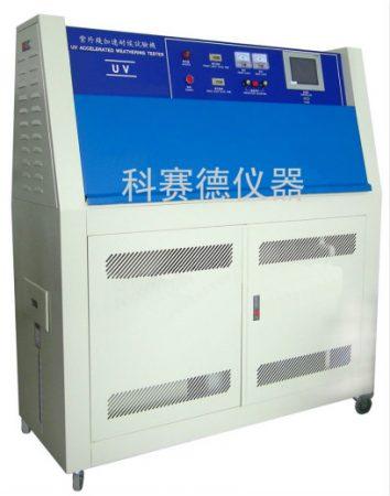 UVA-340紫外光老化试验箱