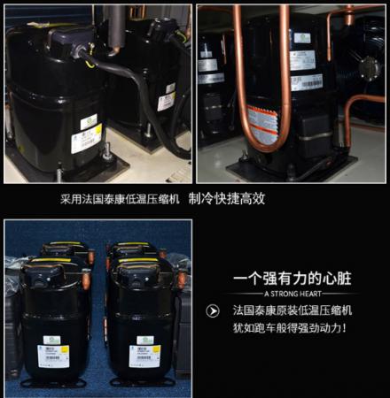 高低温实验箱冷冻系统