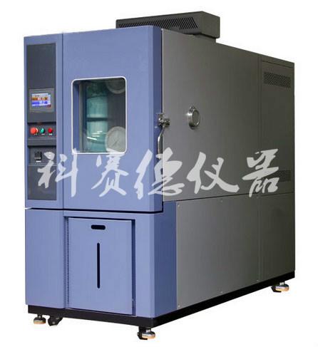 高低温贮存试验箱