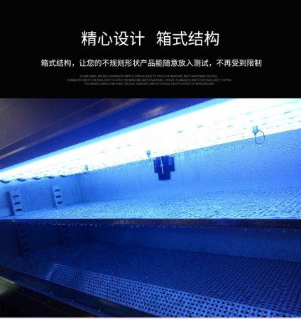 紫外老化内部测试环境