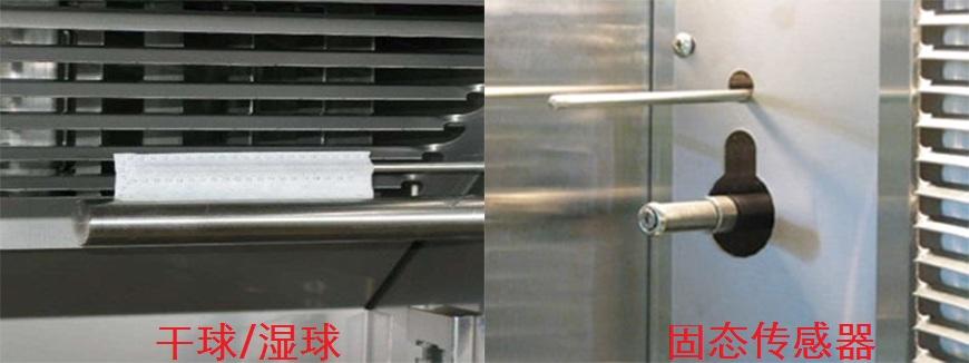 恒温恒湿试验箱湿度的测试方法