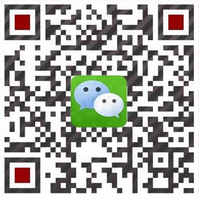 三综合环境试验箱微信咨询