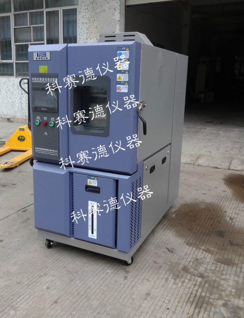 模拟高低温试验箱实物图