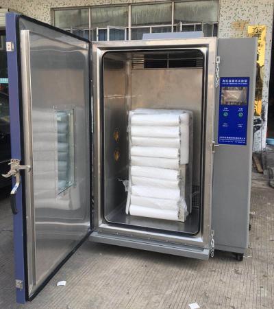 落地式高低温试验箱